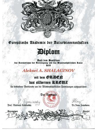 Наши патенты и награды Официальный сайт НИИ Морских Систем  Диплом к Европейскому ордену Почетный крест За заслуги Ганновер Германия