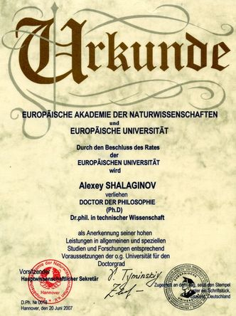 Университет ганновер германия 2007